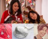 1630809 thum - 親子イベント!銀粘土でクリスマスのオーナメントを作ろう!