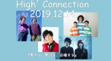 1631257 thum 1 - High' Connection 2019.12.14