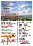 1634016 thum 1 - 牛窓朝市(ミニかきまつり)