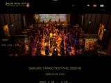 1634573 thum - 【開催中止】SAKURA TANGO FESTIVAL 2020 桜タンゴフェスティバル ~ 桜とアジアとタンゴ ~ 観て、聴いて、ダンスを愉しむタンゴフェスティバル