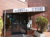 1636495 thum 1 - 【中止】深沢児童館 4月ぽかぽかひろば