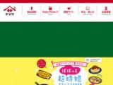1636797 thum - ぱぱっと超時短グランプリ
