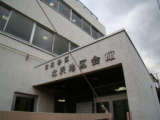 1636817 thum 1 - 【中止】代田児童館 5月のぽっかぽかひろば