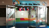 1637718 thum 1 - 多文化体験コーナー「Touch the World」英語・多文化体験イベント「アジア・デー」を開催します!
