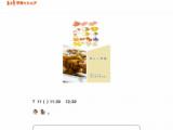 1638299 thum 1 - 【東京・赤羽】『おやこで楽しむ♪カレーの会』