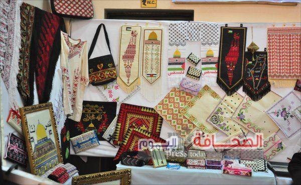 SMEs Egypt2