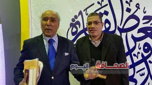 مصر والمغرب 2