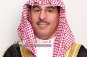 الدكتور العواد
