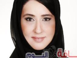 شهناز عبد الرزاق البستكي