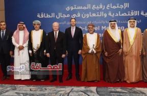 مسقط تحتضن المباحثات الاستراتيجية بين أمريكا ودول المنطقة