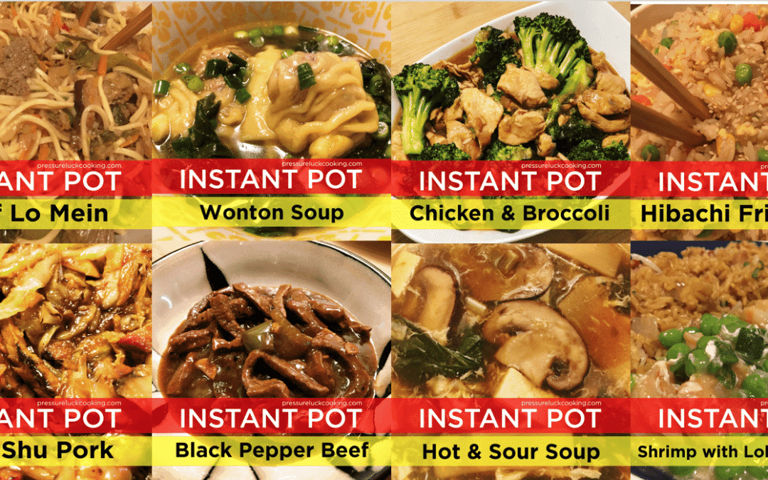 Pressure Luck's Chinese Food Menu