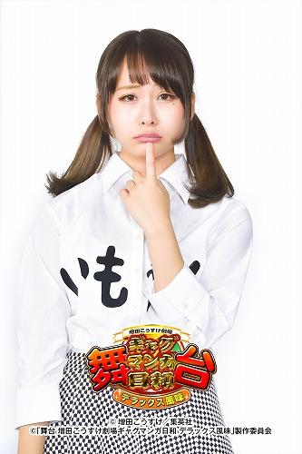futsuko
