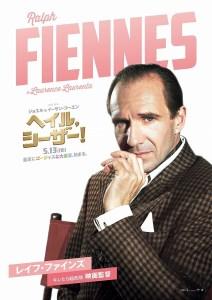 HC_Fiennes