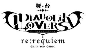 DLre jpgロゴ