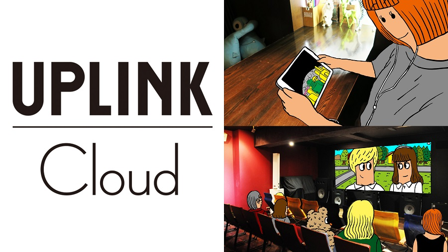 cloud_main_logo_16-9s