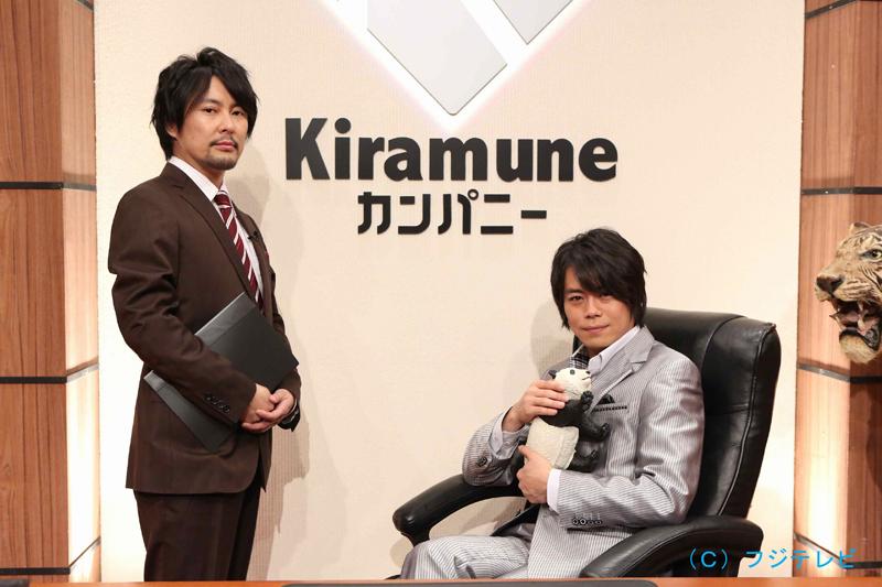 浪川大輔、吉野裕行ら Kiramune所属の人気声優による『Kiramuneカンパニー』年末一挙放送決定!