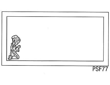 psf77 resize