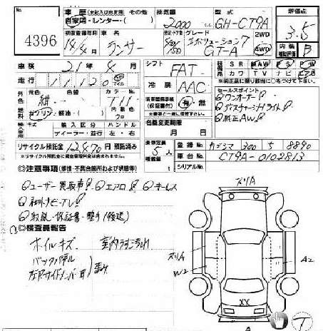 New R32 Motor New Caddy Wiring Diagram ~ Odicis