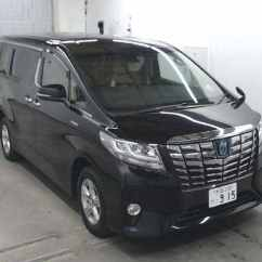 All New Alphard 2.5 X 2018 Facelift Up To 10 000 Off Toyota And Vellfire Hybrid Prices This 2015 Ayh30w 2 5l 4wd Package