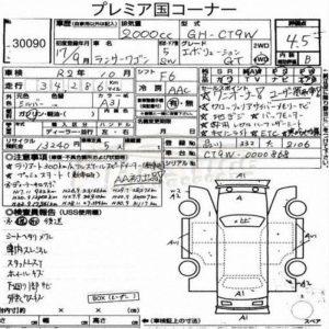 2005 Mitsubishi Lancer EVO 9 wagon GT 6 speed manual
