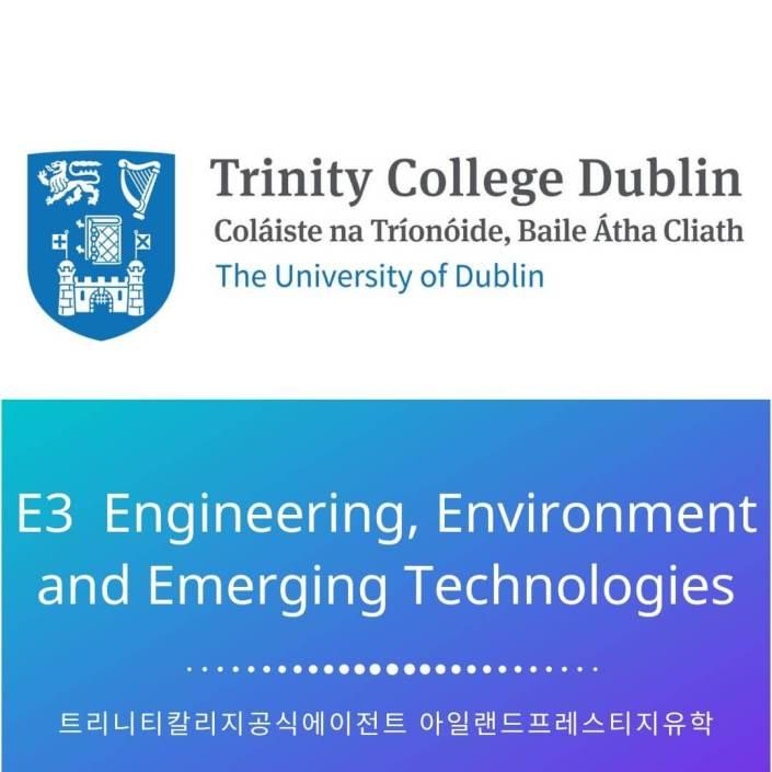 아일랜드유학_대학교_트리니티칼리지 (8) e3