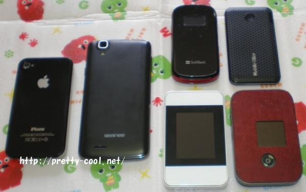 スマートフォンとWi-Fiルーター