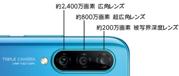 p30ライトカメラ