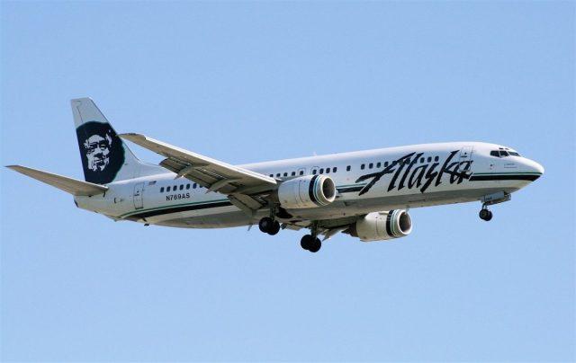Nieuwe bedrijfskleding van Alaska Airlines is fantastisch