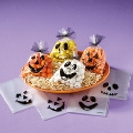 Halloween Treat Bags Only $1.00