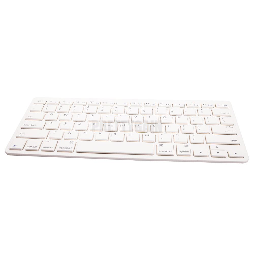 White Wireless MINI Keyboard and Mouse Boxed Set Kit for