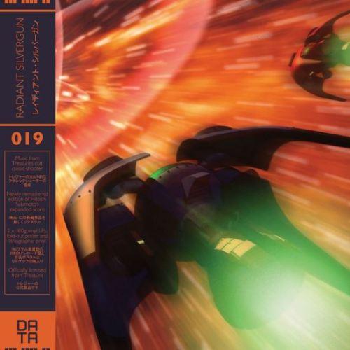 Hitoshi Sakimoto – Radiant Silvergun
