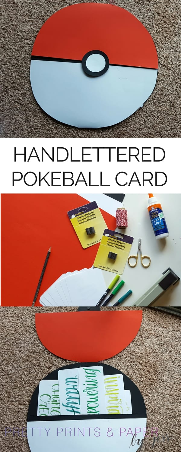 This is one of my favorite group gift ideas yet: A Pokeball card. See how I made mine!