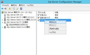 SQLServer2017のインストール作業の画像