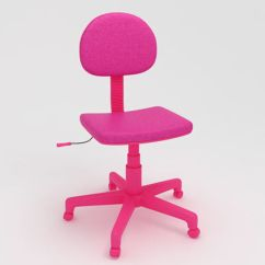 Kids Computer Chair Parsons Chairs Set Of 2 01 By 3drivers 3d Model 20 Obj Max 3ds Royalty Free Preview No