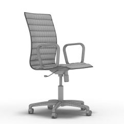 Ivory Leather Office Chair Ergonomic For Work Crate And Barrel Ripple 3d Model 29 Royalty Free Preview