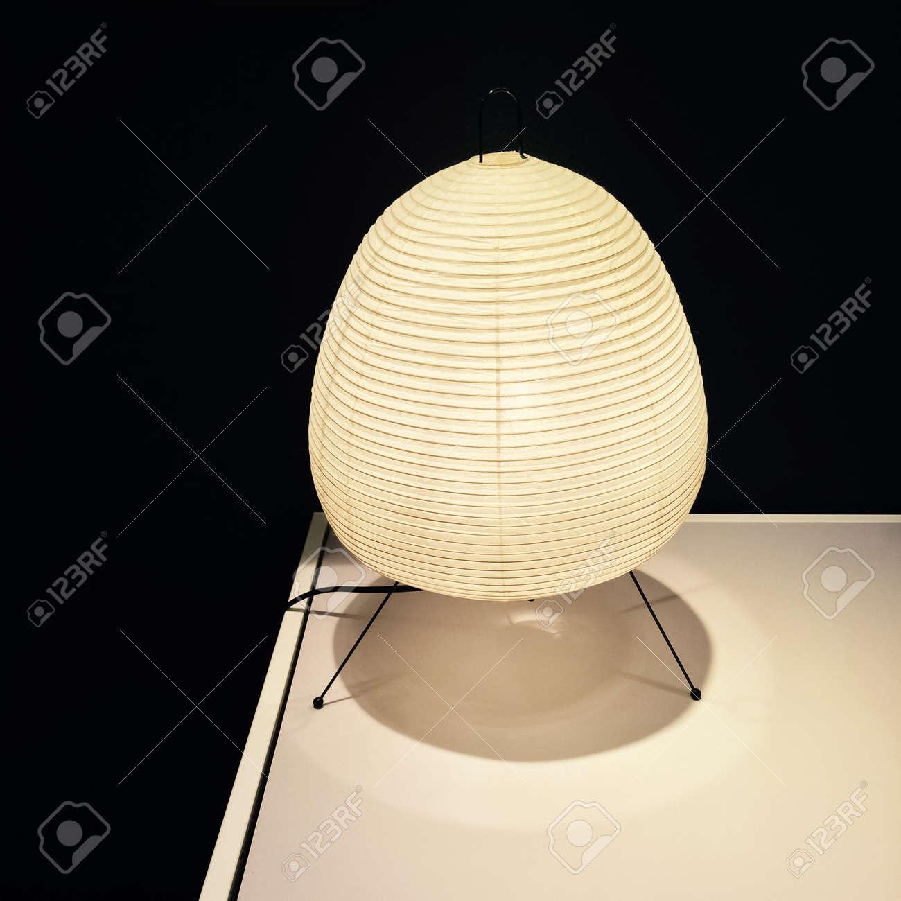 Lampe Papier De Riz Lampe Papier Ikea