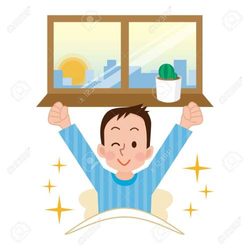 small resolution of ability to wake up stock vector 63208954
