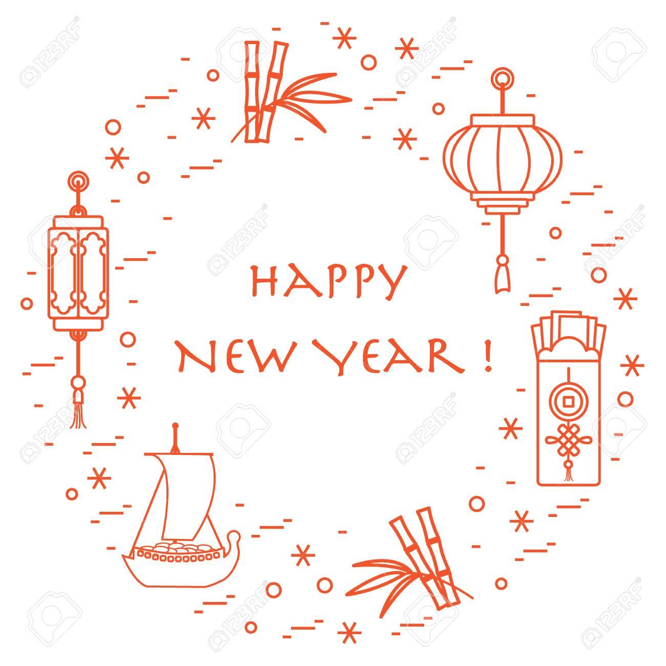 new year symbols japanese