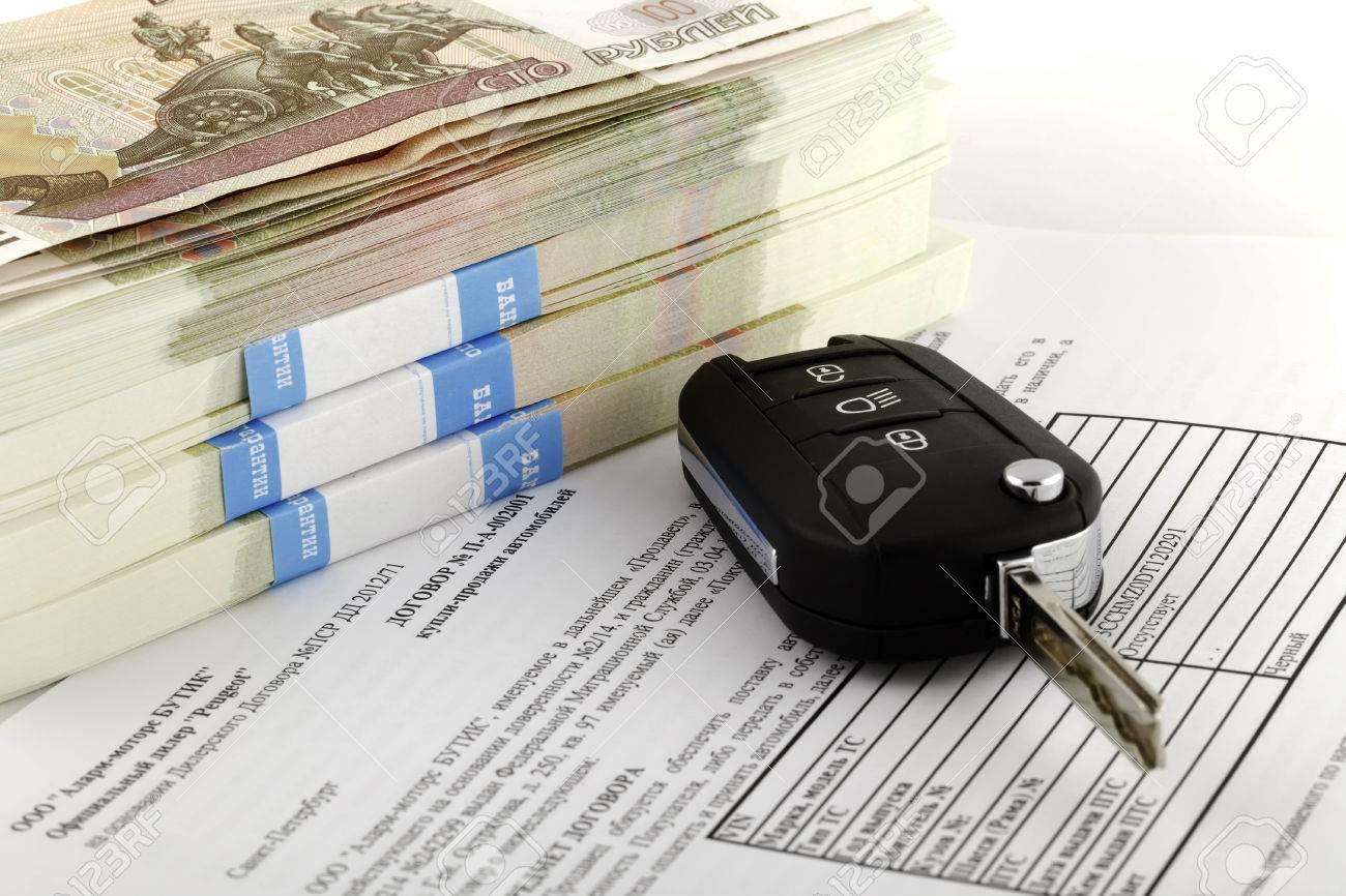 Auto Verkauf Vertrag Nahaufnahme Eines Geschäftsmannes Füllung
