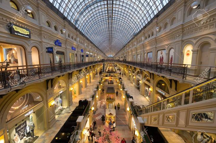 Moscú, Rusia - 27 De Febrero De 2017: Interior Del Centro ...