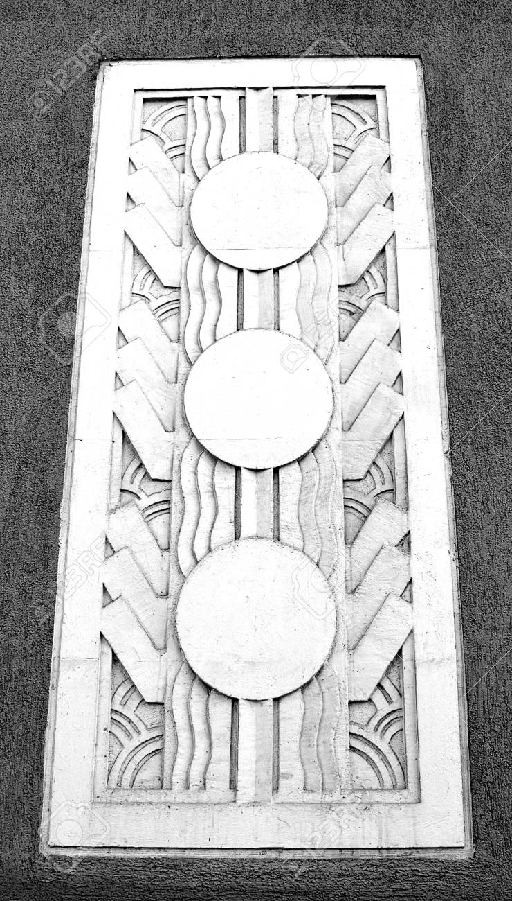 Art Deco Tree : Abstract, Style,, Architectural, Detail, From.., Stock, Photo,, Picture, Royalty, Image., Image, 44284723.