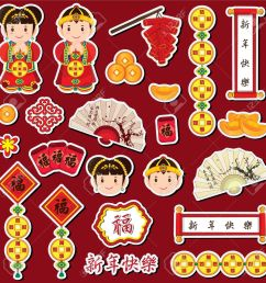chinese new year clip art set [ 1300 x 1297 Pixel ]