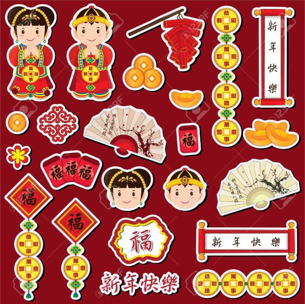 medium resolution of chinese new year clip art set