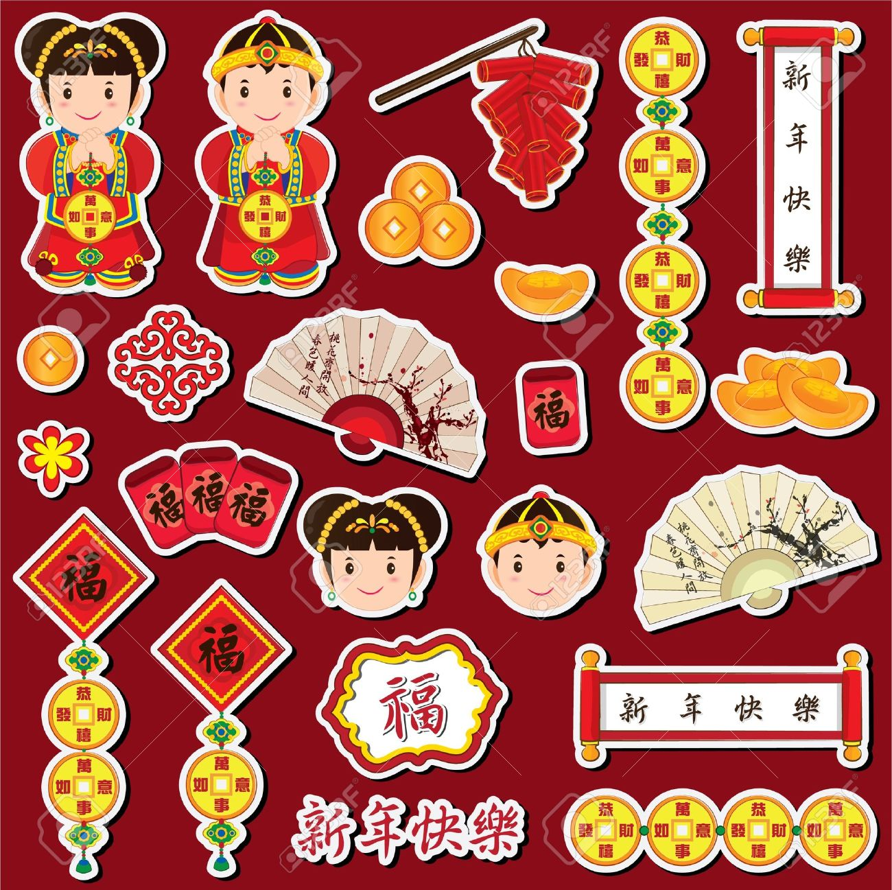 hight resolution of chinese new year clip art set
