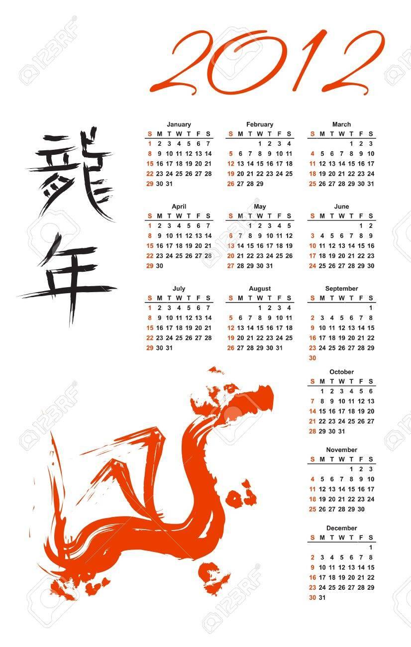 Année Du Dragon Calendrier Chinois : année, dragon, calendrier, chinois, Calendar, Chinese, Calligraphy, Dragon, Royalty, Cliparts,, Vectors,, Stock, Illustration., Image, 10609765.