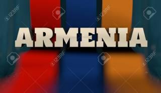 Image result for Armenia name