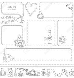 labels stickers with festive attributes shana tova fish head grenades drawn from [ 1300 x 1300 Pixel ]