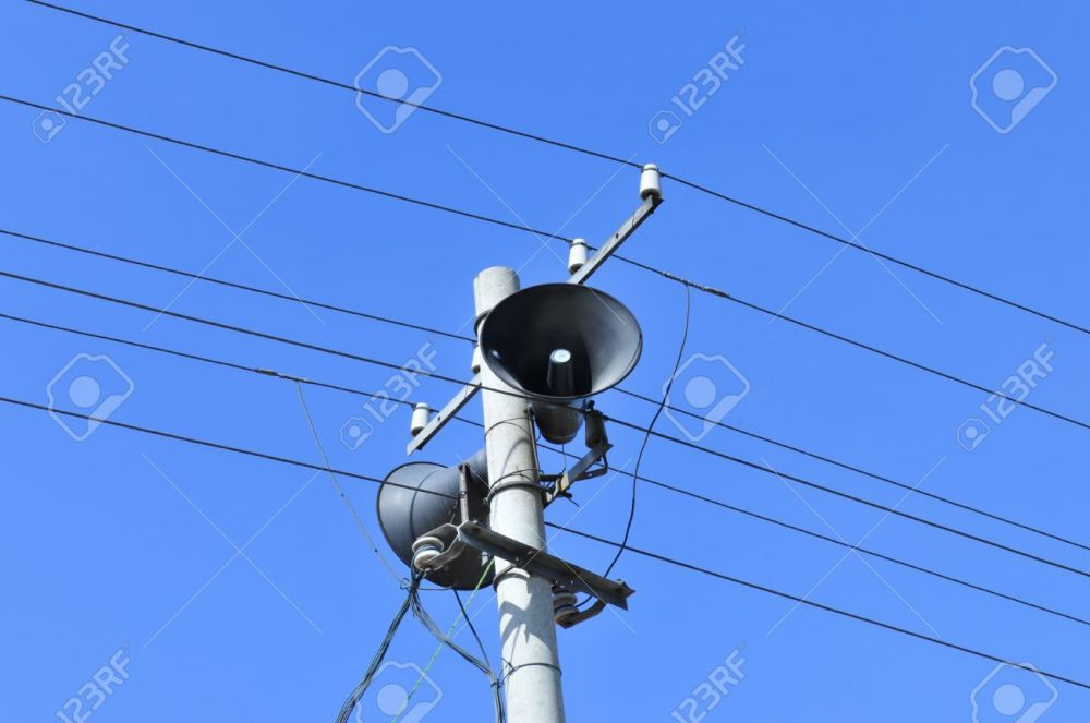 medium resolution of in the village on the pole of the horn speaker stock photo 15922122
