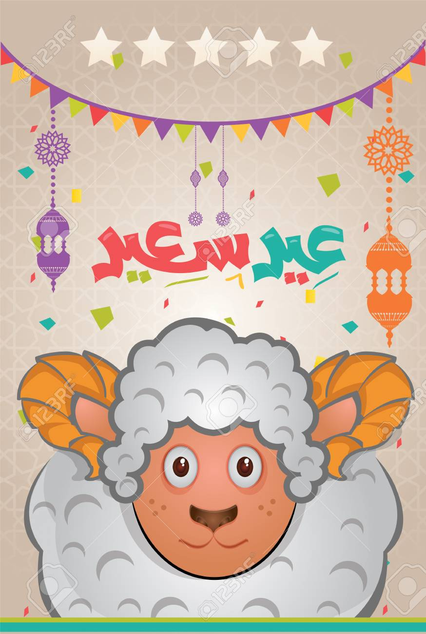 Eid Ul Adha Funny Greeting Cards : funny, greeting, cards, Adha., Eid-ul-adha, Greeting, Sheep,, Mubarak.., Royalty, Cliparts,, Vectors,, Stock, Illustration., Image, 101788363.