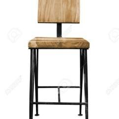 Chair Steel Legs Best Glider Modern Wooden Isolated On White Background Stock Photo 105262916
